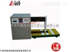 力盈高性能重型轴承加热器BGJ-60-4