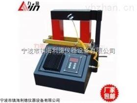 ZMH-100力盈集团高性能轴承加热器ZMH-100