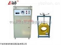 APC-3力盈高品质齿轮加热器APC-3纯铜感应线圈