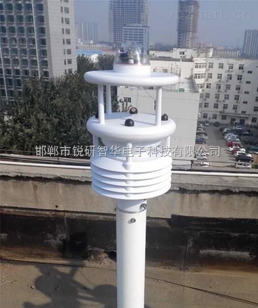 HCD6810-自动气象站/小型气象站/五参数气象传感器