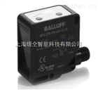 BFS 27K-PSR-L01-S115巴鲁夫Balluff 光电传感器