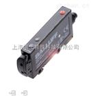 BFB75K-001-P-S75BALLUFF光纤放大器