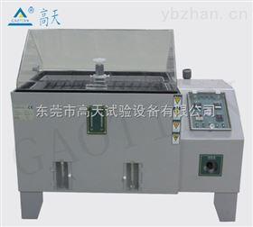 环境测试设备,盐雾检测试验设备