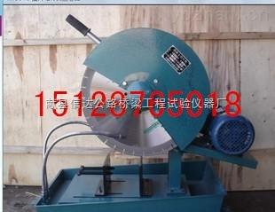 混凝土切片機-混凝土切割機