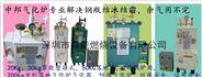 中邦气化炉30kg小型工业用液化气气化炉