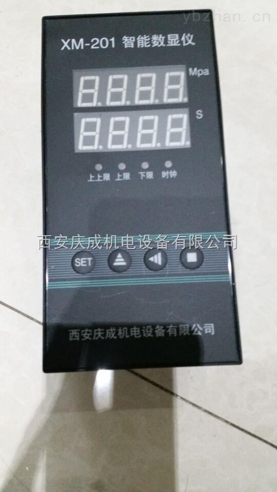 YB-150-YX-100B-FZ电接点压力表YEJ-101价格