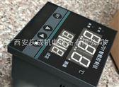 SF602/603/604/806智能多路巡檢儀SFXJ