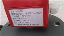 SF802智能溫度控制儀XMT-SF703S