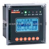 ARCM200L-J16安科瑞ARCM200L-J16剩余电流式火灾探测器