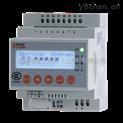 安科瑞DDSY1352-C 单相导轨式预付费电表