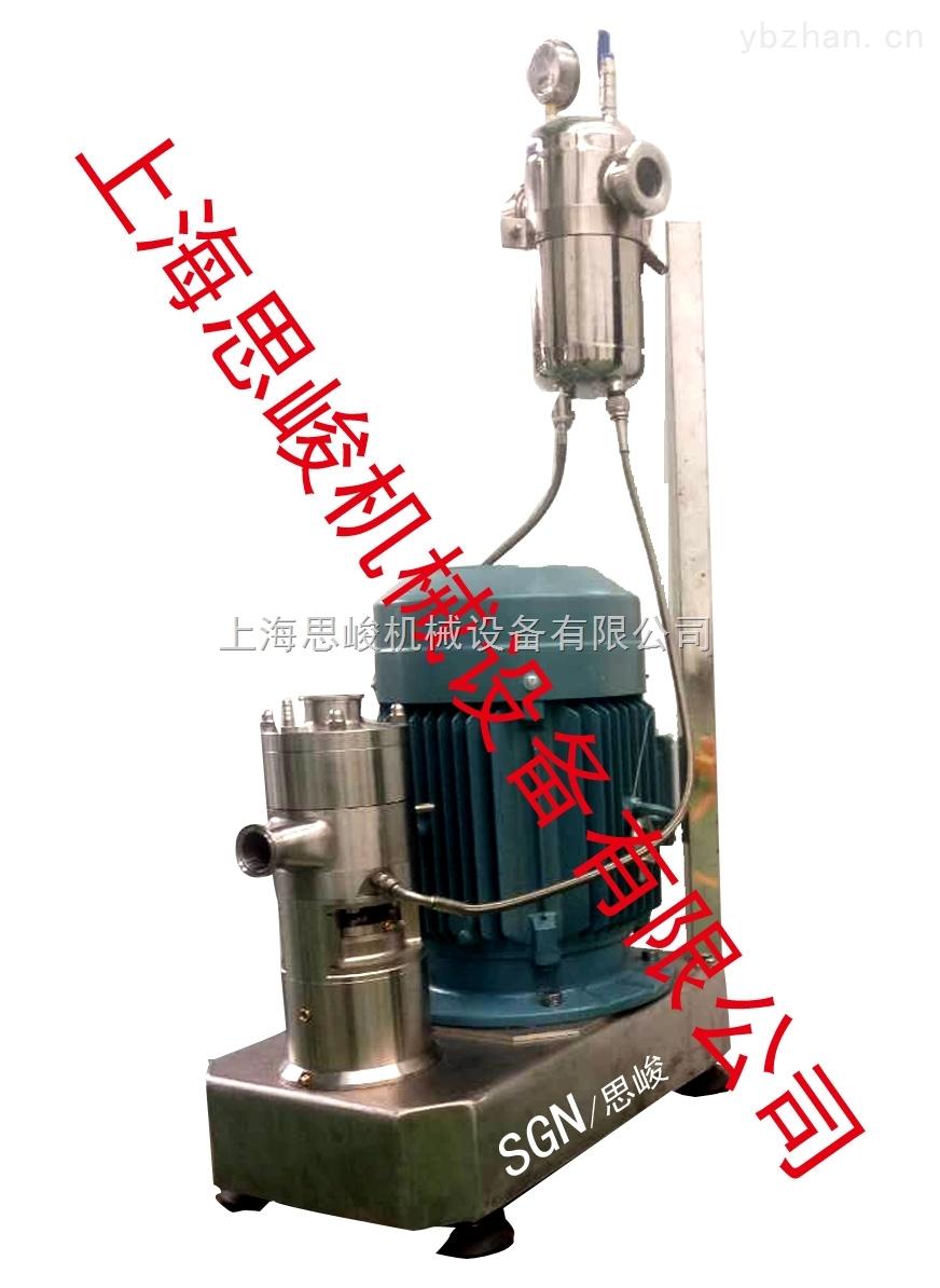 GRS2000-SGN納米乳濁液乳化機設備