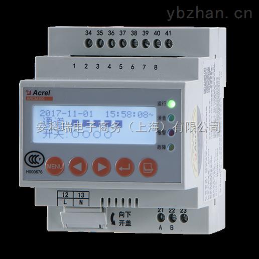 DDSY1352-NK-安科瑞DDSY1352-NK 单相导轨式预付费电表