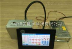 HYD-CHYD-C干燥窯木材水分測定儀2溫度2濕度多點水分檢測儀
