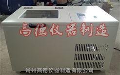 QYC-200气浴培养振荡器