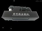 北京凯迪莱特生产ZF-7型手提式紫外检测灯
