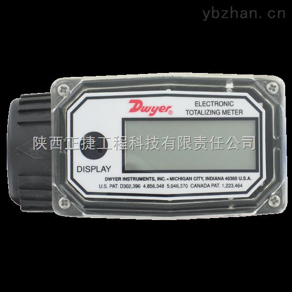 TTM-Dwyer TTM系列電子式流量計