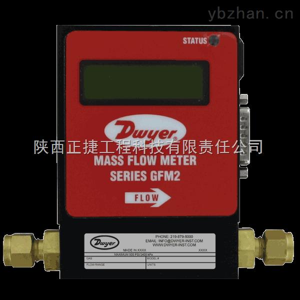 GFM2-GFM2系列氣體質量流量計