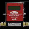 GFM2系列气体质量流量计