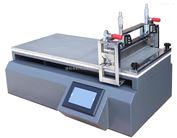 ZN-400D触摸屏控制涂膜涂布试验机