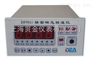 df9011智能转速监测保护仪