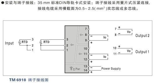 tm6918-热电阻输入,智能温度变送器 一入二出