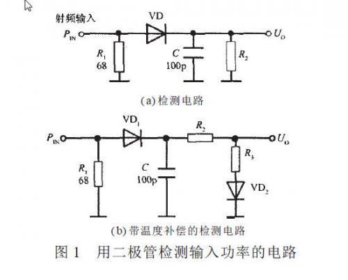 管检测输入功率的电路