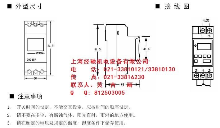 380v交流接触器与时控器接线图
