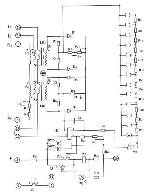 2工作原理 继电器系采用平方器绝对值比较原理