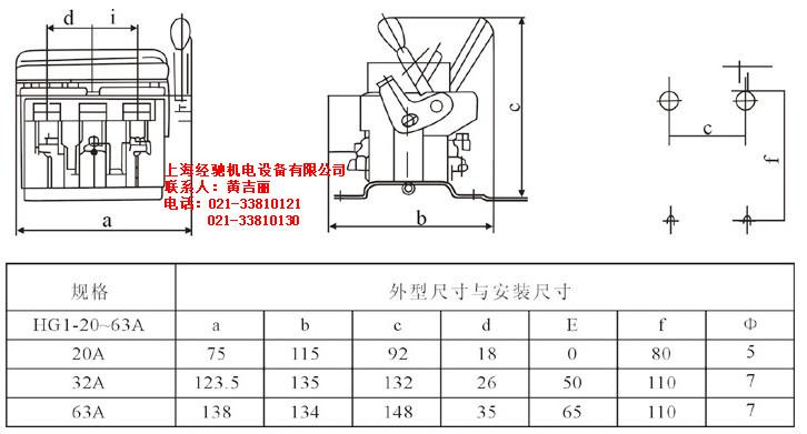 HG1-32/30熔断器式隔离器 HG1-63/30熔断器式隔离器 HG1-32/30熔断器式隔离器,HG1-63/30熔断器式隔离器(负荷隔离开关) http://www.jingchidq.com/products/ HG1-32/30熔断器式隔离器,HG1-63/30熔断器式隔离器(负荷隔离开关) http://www.jchele.com/products.html HG1-32/30熔断器式隔离器,HG1-63/30熔断器式隔离器(负荷隔离开关)