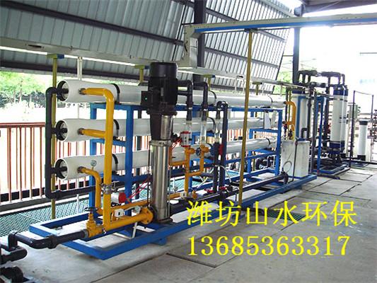 ro-兰州反渗透纯净水设备以质量立足市场-潍坊山水