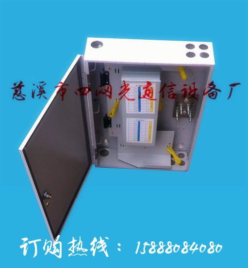 ftth1分8光纤分线盒_电工仪表