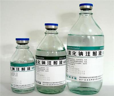 玻璃输液瓶应力检查仪检测产品