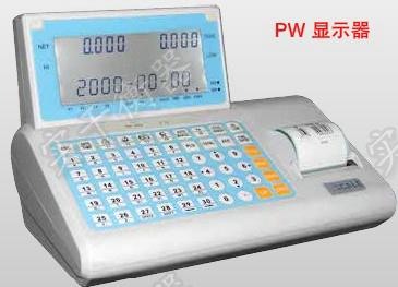 30kg带打印电子桌秤