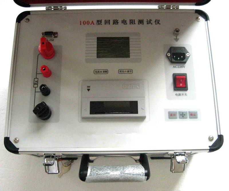 100a回路电阻测试仪/回路电阻测试器