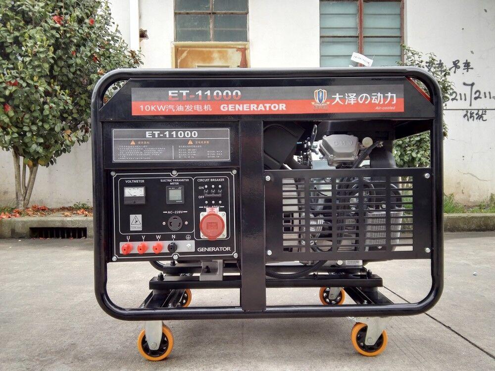双缸汽油发电机