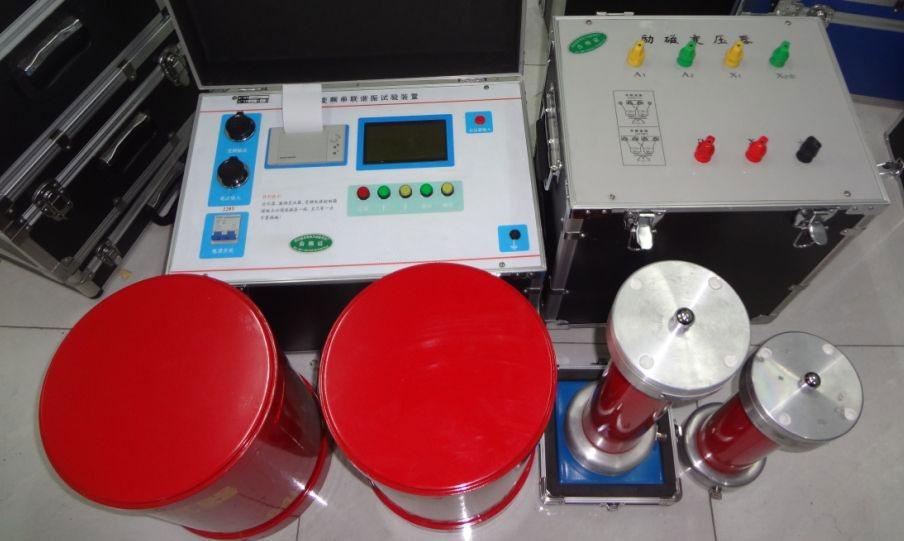 电工仪表 电力仪表 其他 上海源倾电气有限公司 串联谐振装置 发电机
