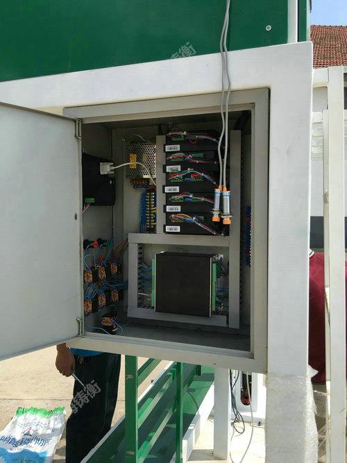 粮食包装机控制箱