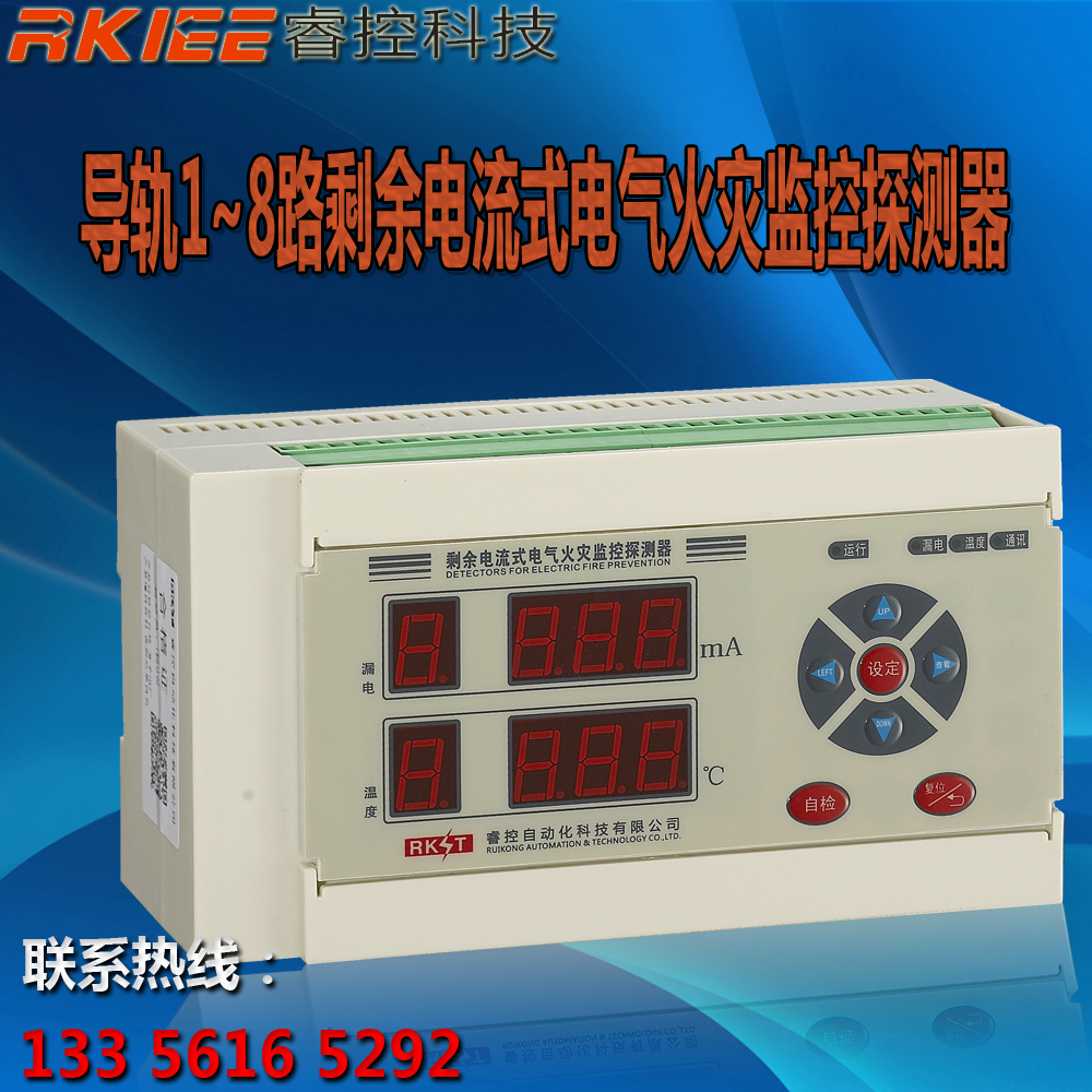 HDL1-100/2N自动复位漏电保护器 使用说明书 一、产品特点 本保护器具有触电(可调)、漏电(可调)、短路保护自动重合闸功能,当用电设备发生漏电、人畜发生触电时,能快速自动切断电源,故障解除后,经过延时后自动重合送电。 二、技术指标 1、额定电压:220V 2、额定频率:50Hz 3、额定电流:40A、60A、80A、100A 4、漏电缓变(可调)动作电流值: 100 mA、200 mA、300 mA 5、漏电缓变不动作电流值: 1/2 IΔn: 6、漏电突变(可调)动作电流值: 40