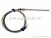 sh2621插入式铂热电阻