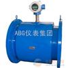 ABG酸性污水流量计