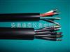 ZR-KVV阻燃控制电缆