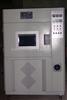 杭州氙灯耐候试验机,氙灯试验机