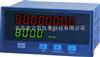 XMJM-1M金立石XMJM系列流量积算仪表|流量累积仪表