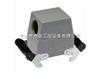 HD050-H32A-TSB重載連接器