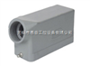 HSB006-H16B-TS-RO重載連接器