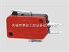 RV-161-1C25RV型微動開關