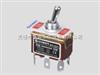 RT1321-CRT型鈕子開關