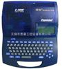 C-200E線號印字機麗標線號印字機