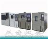 高海拔气候箱/高海拔低气压环境箱