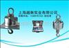 10吨上海无线吊钩称厂,10吨耐高温打印吊秤,超强防锈型